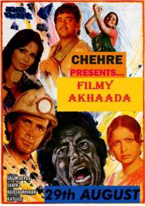 Filmy Akhada - Poster